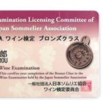 bronze class certificates